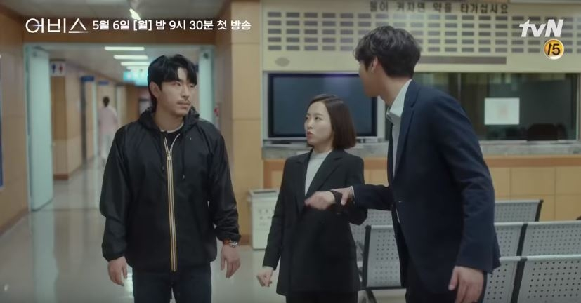ly do lee si eon nhan loi tham gia abyss la vi park bo young