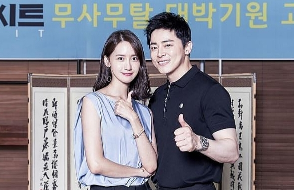 yoona snsd yeu jo jung suk trong phim dien anh moi exit