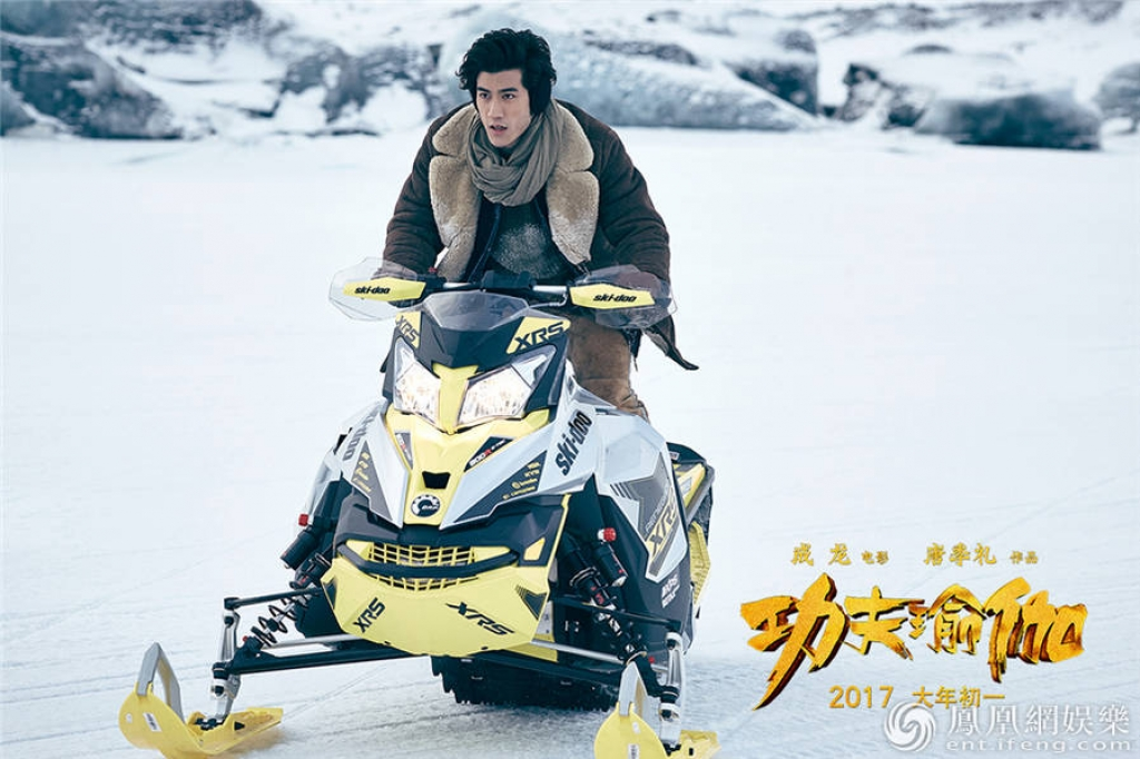kungfu yoga quay ta i bang da o tha nh long kie m che khong du ng the than